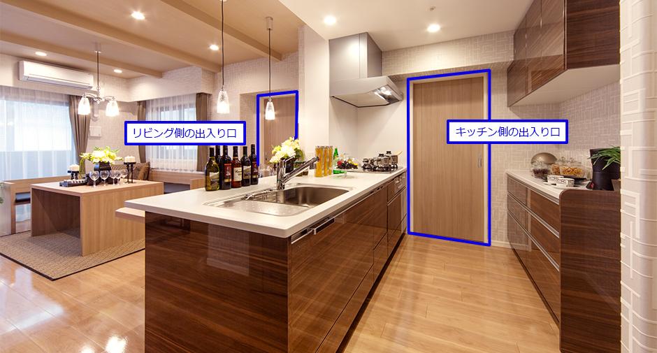 家事動線の良い水回りスペース例:写真