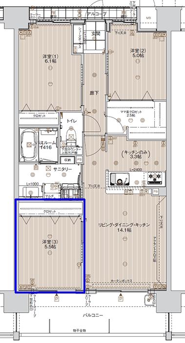 縦長リビング横の洋室の例