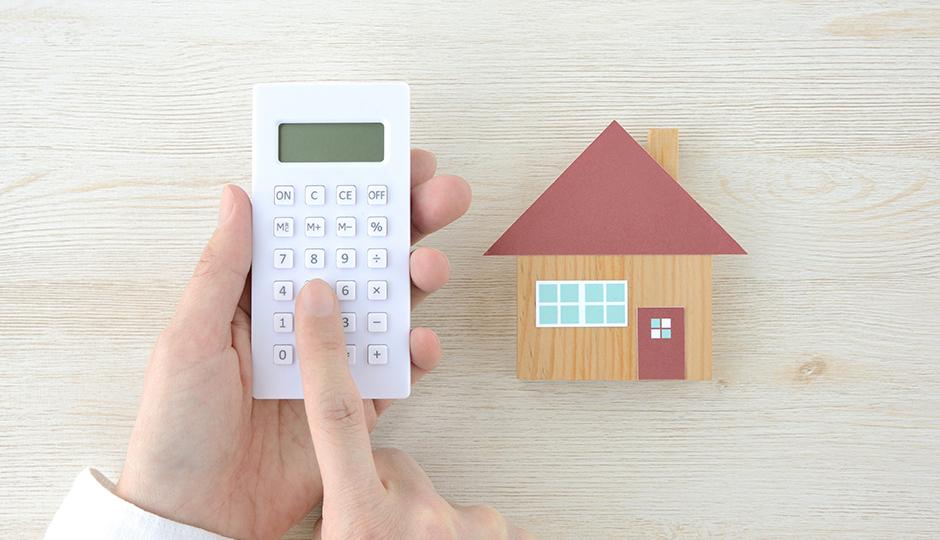 早見表で一目瞭然!マンション購入に必要な年収の目安と計算方法