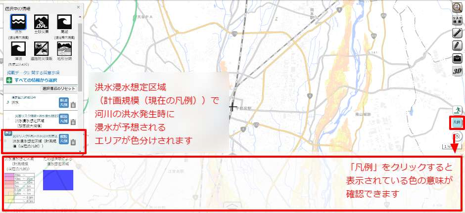 洪水浸水想定区域(計画規模)